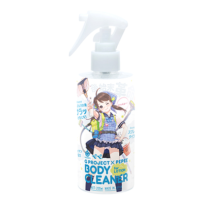 G PROJECT×PEPEE BODY CLEANER 200ml